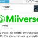Miiverse Trailer (Online-Funktionen im Detail)
